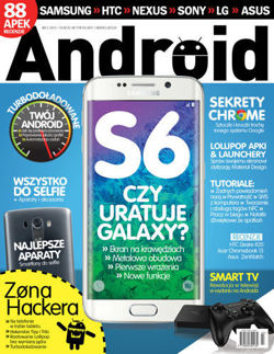 Android 13 (3/2015)