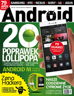 Android 14 (4/2015)